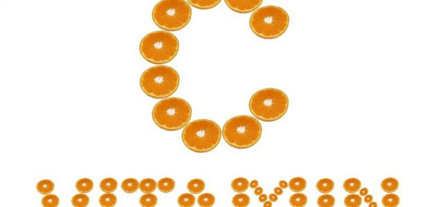 معلومات هامه عن فيتامين الجمال فيتامين سي Vitamin C