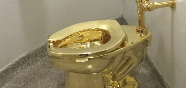اشياء غريبة مصنوعة من الذهب الخالص