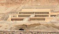 معبد الملكة حتشبسوت