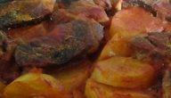 طريقة صينية بطاطس باللحمة