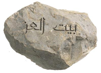 النحت على الصخور بالفوتوشوب