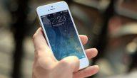 خطوات تمكنك من حماية صورك على هاتف آيفون