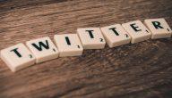 """مبادرة جديدة من تويتر للتعامل مع """"الوسائط المزيفة"""""""